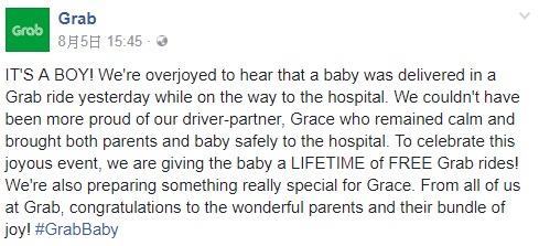 孕婦意外「在計程車上」生下一名寶寶,公司開心宣布男嬰可以「終生免費搭乘」!