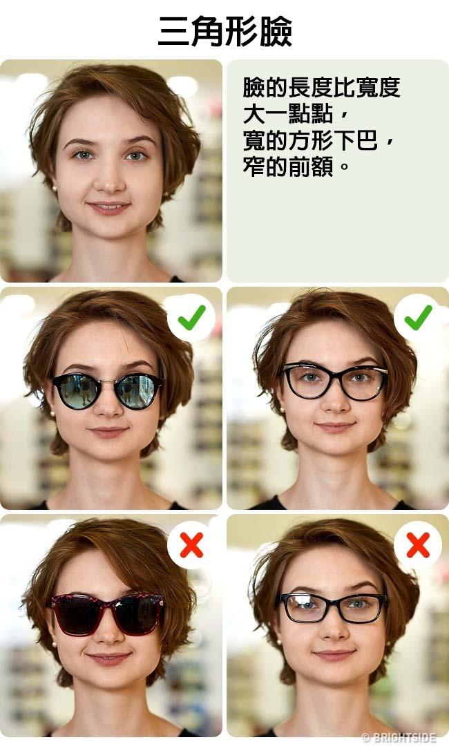 6個你戴這款眼鏡會比別人正「根據臉型的挑選眼鏡技巧」!