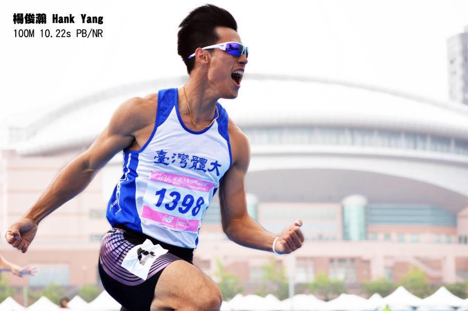 沒人看好「台灣最速男」楊俊瀚,登國際田徑總會首頁「打臉」!可惜只打一次...