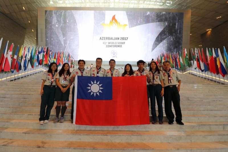 世界童軍領袖會議,台灣代表團名牌竟寫「中國童軍」!
