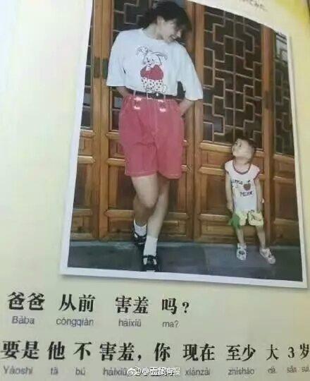 難怪現在年輕人這麼色!他翻開「超中肯日本中文教科書」,對話練習讓人想報警了!