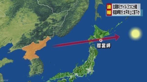 北韓朝日本發射飛彈!民眾緊急避難,川普安倍通40分鐘電話「做出重大決定」!