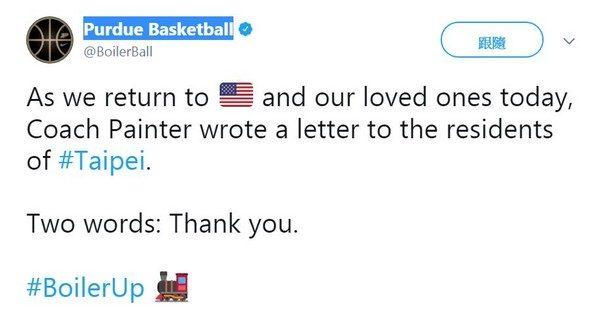 美國男籃總教練稱讚台北「世界級偉大的城市」!他:謝謝你們,台灣要以自己為榮!