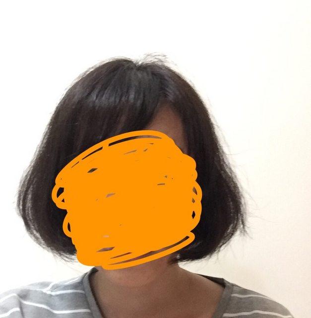 新髮型太明顯!24歲處女慘遭交往3月男友痛甩,就因為這張照片