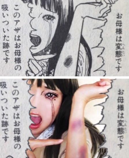如果伊藤潤二的「恐怖漫畫全變成真人版」,我們應該再也不用睡了... (20張夜晚慎入)