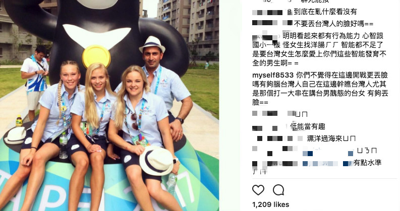 低能當有趣?芬蘭選手太辣IG遭「ㄩㄇ」洗爆,一解碼...網:TMD丟台灣的臉!