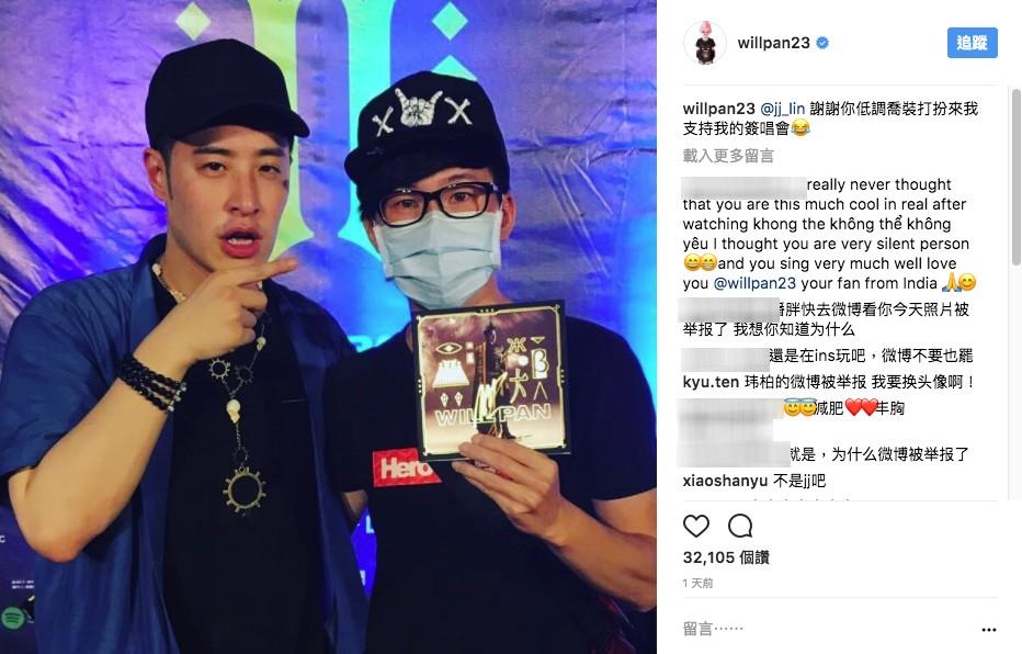這張潘瑋柏和JJ林俊傑的合照,把所有網友都「騙超慘」!