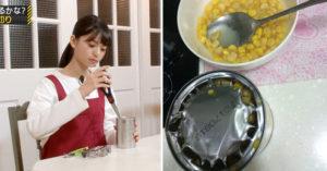 台女完勝櫻花妹!日本一半年輕人「不會用開罐器」,他PO女友「開玉米罐頭照」讓網友笑翻了!(影片)