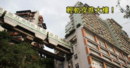 20張震撼全球的「眼珠子快掉出來」中國重慶奇景