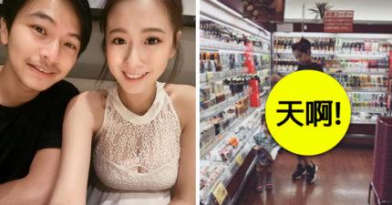 懷孕只胖6公斤!方志友被直擊逛超市,「少女身材曝光」網友羨慕老公!