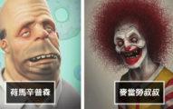 20張會讓你每天做惡夢「如果卡通角色變成現實人物」恐怖寫實3D繪畫。#8《怪獸電力公司》的「大眼仔」超血腥!