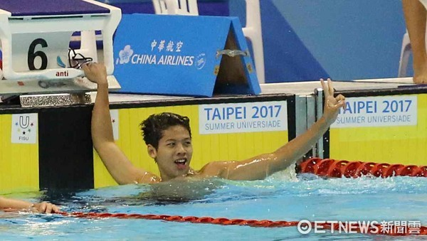 世大運「中華泳隊」首位分組第一!「200自由」由他拿下!
