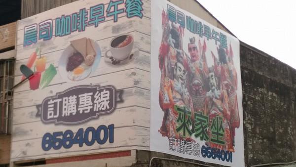 「綜藝大集合」瘋狂下訂4000元早餐,店家送到場後「哭到沒淚了」!暴怒反擊!