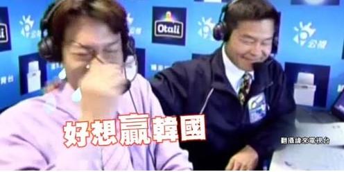 「好想贏韓國」!中華隊棒球再輸韓國,睽違4年許展元不哭「撂重話」檢討台灣隊。