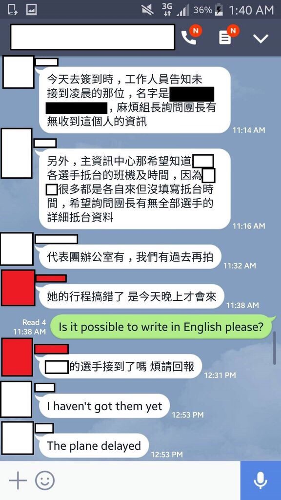 台灣丟臉丟慘了...國際志工看不懂「可以說英文嗎?」被嗆:你鬼叫什麼!
