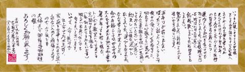 PIKO太郎親筆宣布和29歲「國寶級美臀」女星結婚了!老婆美臀照讓男生嫉妒死了!