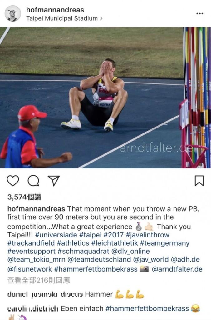 丟了90公尺還輸!德國選手霍夫曼崩潰遮臉「銀」恨幽默發文:謝謝台北!笑翻一票網友。