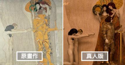 知名色色畫作翻拍「真人版」,讓人更能體他為什麼會被稱「情慾創作大師」! (14張)