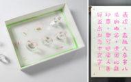 台灣正妹用6個印章「蓋出所有中文字」奪下設計獎,推翻「台灣無創意」迷思!