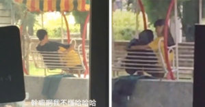 大白天開演奏會!台南安平公園「搖椅上吹簫」,隨晃動「上下含」嚇壞大媽:不臭嗎?(影片)