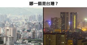 「台北 VS 越南河內」市容照證明台灣超落後?網友:本來就是「第三世界」等級!