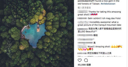 德國網紅來台拍出「連台灣人這輩子都沒見過」的美景,4.5萬歐洲網友激讚「美到像夢一樣」!