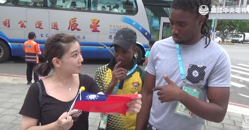 記者上街問世大運外國選手「這是哪個國家」?選手們都被嗆:「台獨份子!」