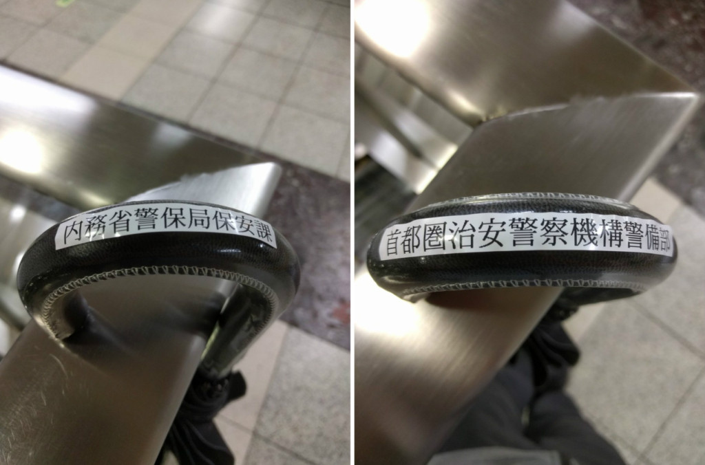 雨傘狂被偷?日網友傳授「超神護傘防盜妙招」!真的有效!
