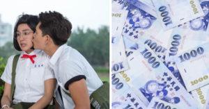 16歲女色誘愛愛,他慘被4青梅竹馬國小同學「仙人跳」詐350萬!因為一張支票露餡!