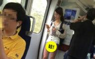 電車上清秀眼鏡嫩妹「下面完全解放」讓網友不敢相信:「太精人了!」