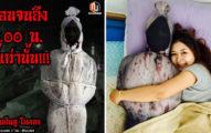 泰國推出「恐怖都市傳說人型抱枕」,「165cm屍體」全身照讓你每晚驚嚇指數破表!