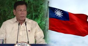 杜特蒂威脅「要毀我國家的人」都要殺光光,台灣人也在他的槍斃名單內!
