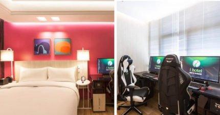 台灣最狂「電競主題旅館」屌打網咖,「專業電競設備+五星級設施」紅到國外!