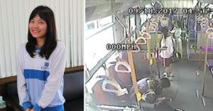 飲料打翻公車...高職妹「秒跪地清理」,感動光電董事長「霸氣寫信」學校:畢業來我公司上班吧!