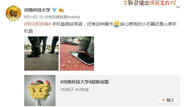 難怪中國軍人姿勢這麼標準!「一支2、3萬的手機」讓全國軍人提心吊膽!
