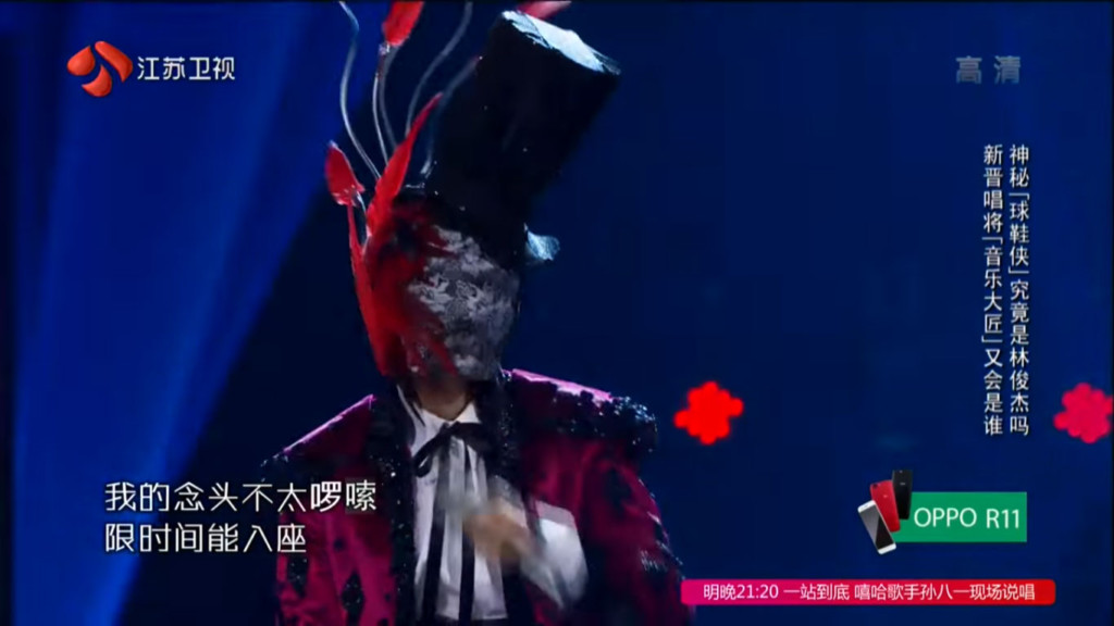 蒙面歌手唱歌「神複製林俊傑」,揭開「歌神真面目」後全場傻眼!