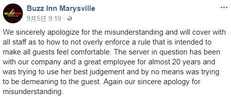 辣媽控訴餐廳「歧視孕婦」拒絕讓她用餐 網看她「當天穿搭」卻力挺店員