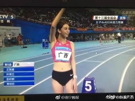 全運會田徑女神「超正臉蛋+逆天長腿」轟動全網!只穿三角褲腿長到逆天!