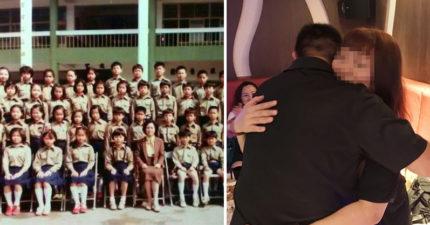 遲了33年的道歉,女同學:「早就原諒了!」同學會全場哭成一片…