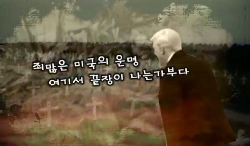 來PK啊!北韓怒PO「軍人跳舞秀」向美國提出「跳舞Battle」!(影片)