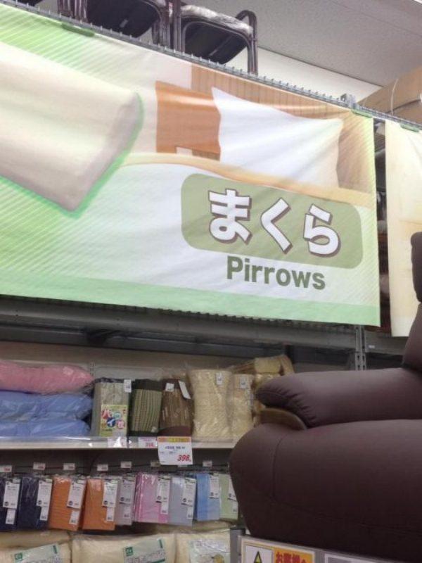 36張只有日本人才能超越日本人的「到底是為什麼?!」照片!