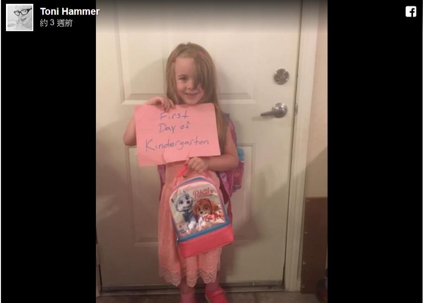 撞到人不要道歉!媽媽寫給即將上學女兒的一封信:學會說「不!」,網友淚瘋狂轉發!