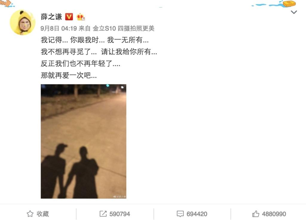 薛之謙獻上改歌詞版《遺憾》感動「台下前妻」,錄影結束2小時「宣布複合」!粉絲:歌詞太痛! (影片)