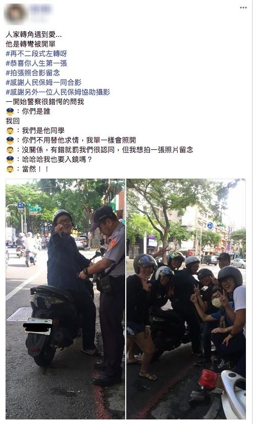 沒二段式左轉被開單 這群人「笑超燦爛」網笑:台灣有救了!