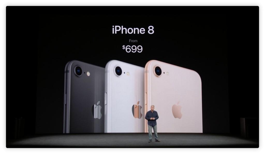 10年首見爆冷!iPhone 8上市「沒人想買」直接降價,「黃牛價」比官方還便宜!