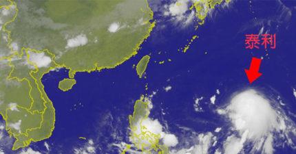 泰利颱風「持續增肥」,預估週二晚上「發陸上颱風警報」...專家:泰利還沒來,新颱風已尾隨在後!