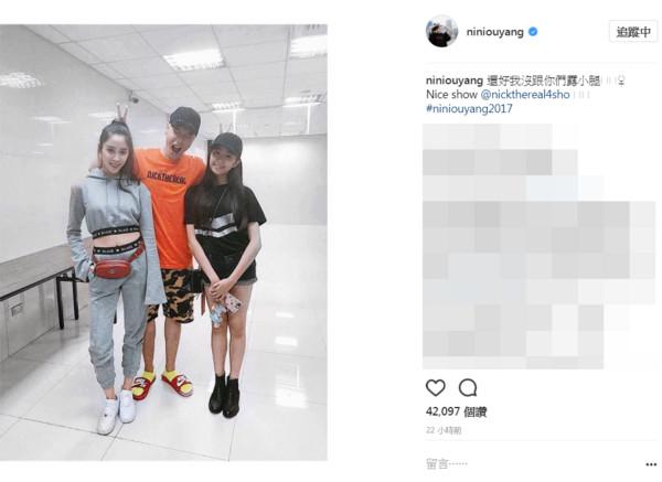 歐陽娣娣辣翻!「歐陽3姐妹」相約會周湯豪,照片一PO出妮妮崩潰:你們腿怎麼一樣細!?