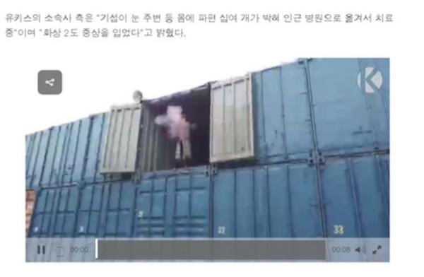 快訊:男團拍MV爆炸!成員身體二度灼傷、全身上下有數十個爆炸物殘留碎片,單曲10月中發行恐延後...