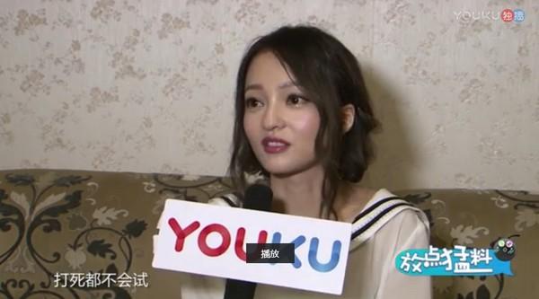 張韶涵訪談「DISS范瑋琪」造型,滿臉不屑稱「打死不會試」...再挖7年不和舊恨!