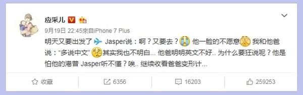 陳小春連2集「怒吼兒子」...Jasper怕錄影「面露菜色」,應采兒超心疼:他一臉不願意!